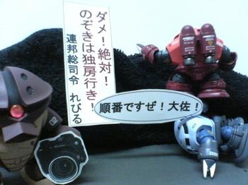プラ妄想6.jpg